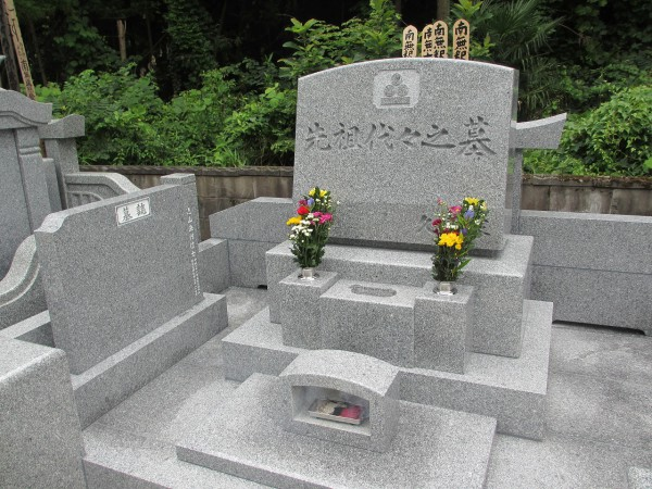 久岡家 石碑