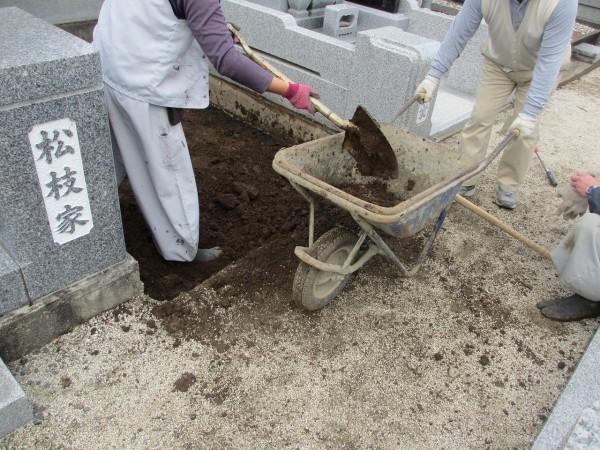 荒井家 穴掘り