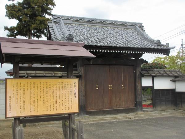 千妙寺 門