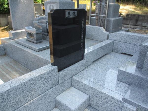 塚田家墓誌(再)