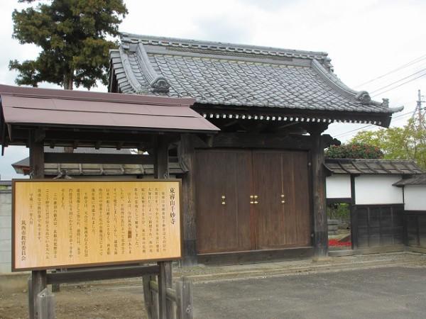 千妙寺山門