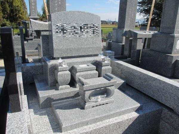 海老原家 石碑修正後
